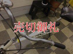 画像5: 〔中古自転車〕良品計画(無印良品) ミニベロ 小径車 20インチ シングル ベージュ×マットブラック
