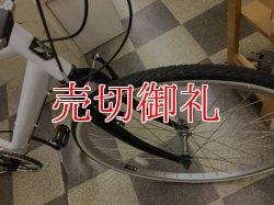 画像2: 〔中古自転車〕クロスバイク 26インチ 外装6段変速 Vブレーキ ホワイト