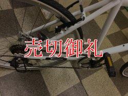 画像3: 〔中古自転車〕クロスバイク 26インチ 外装6段変速 Vブレーキ ホワイト