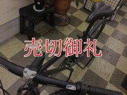 画像5: 〔中古自転車〕MARIN Muirwood マリーン ミュアウッズ クロスバイク 26×1.40 3×8段変速 クロモリ Vブレーキ グレー