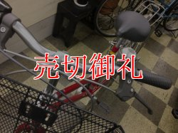画像5: 〔中古自転車〕マルイシ シティサイクル 27インチ 外装6段変速 オートライト レッド