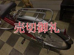 画像4: 〔中古自転車〕マルイシ シティサイクル 27インチ 外装6段変速 オートライト レッド
