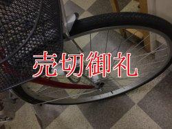 画像2: 〔中古自転車〕マルイシ シティサイクル 27インチ 外装6段変速 オートライト レッド