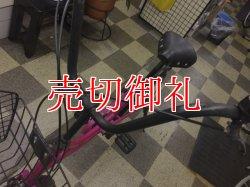 画像5: 〔中古自転車〕ミニベロ 小径車 20インチ 6段変速 ピンク