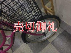 画像2: 〔中古自転車〕ミニベロ 小径車 20インチ 6段変速 ピンク