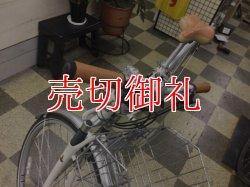 画像5: 〔中古自転車〕RALEIGH ラレー MARION マリオン クロスバイク 700×38C 3×7段変速 アルミフレーム ホワイト