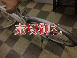 画像4: 〔中古自転車〕RALEIGH ラレー MARION マリオン クロスバイク 700×38C 3×7段変速 アルミフレーム ホワイト