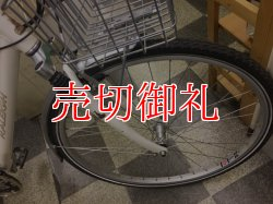 画像2: 〔中古自転車〕RALEIGH ラレー MARION マリオン クロスバイク 700×38C 3×7段変速 アルミフレーム ホワイト