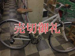 画像1: 〔中古自転車〕RALEIGH ラレー MARION マリオン クロスバイク 700×38C 3×7段変速 アルミフレーム ホワイト