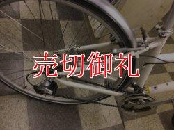 画像3: 〔中古自転車〕RALEIGH ラレー MARION マリオン クロスバイク 700×38C 3×7段変速 アルミフレーム ホワイト