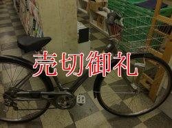 画像1: 〔中古自転車〕マルイシ シティサイクル 27インチ 外装6段変速 3LEDオートライト ローラーブレーキ BAA自転車安全基準適合 シルバー