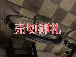 画像4: 〔中古自転車〕マルイシ シティサイクル 27インチ 外装6段変速 3LEDオートライト ローラーブレーキ BAA自転車安全基準適合 シルバー
