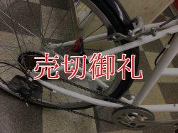 画像3: 〔中古自転車〕tokyobike トーキョーバイク シティクルーザー 26×1.15 外装7段変速 ホワイト