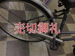 画像3: 〔中古自転車〕シティサイクル 26インチ シングル グレー