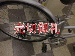 画像3: 〔中古自転車〕良品計画(無印良品) クロスバイク 700×38C 6段変速 アルミフレーム シルバー