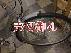 画像2: 〔中古自転車〕良品計画(無印良品) クロスバイク 700×38C 6段変速 アルミフレーム シルバー
