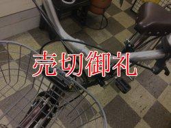 画像5: 〔中古自転車〕マルキン シティサイクル 26インチ 外装6段変速 2LEDオートライト ローラーブレーキ BAA自転車安全基準適合 ブラック×ブラウン