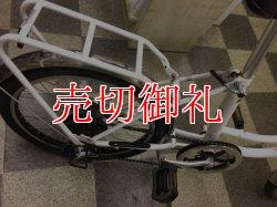 画像3: 〔中古自転車〕ROVER ローバー ミニベロ 小径車 20インチ 外装6段変速 ホワイト