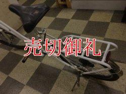 画像4: 〔中古自転車〕ROVER ローバー ミニベロ 小径車 20インチ 外装6段変速 ホワイト