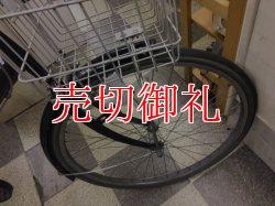 画像2: 〔中古自転車〕シティサイクル 26インチ シングル ブラック
