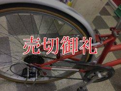 画像3: 〔中古自転車〕ミヤタ シティサイクル 26インチ 外装6段変速 Vブレーキ リモートレバーライト BAA自転車安全基準適合 オレンジ