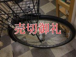 画像2: 〔中古自転車〕シティサイクル 27インチ シングル LEDオートライト アイボリー