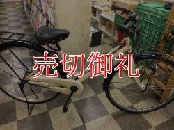 画像1: 〔中古自転車〕シティサイクル 27インチ シングル LEDオートライト アイボリー
