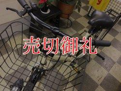 画像5: 〔中古自転車〕シティサイクル 27インチ シングル LEDオートライト アイボリー