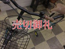 画像5: 〔中古自転車〕折りたたみ自転車 20インチ 外装6段変速 青系