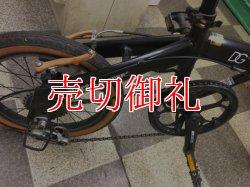 画像3: 〔中古自転車〕DOPPELGANGER(ドッペルギャンガー) 折りたたみ自転車 16インチ 外装6段変速 軽量アルミフレーム ブッラク