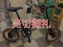 画像1: 〔中古自転車〕DOPPELGANGER(ドッペルギャンガー) 折りたたみ自転車 16インチ 外装6段変速 軽量アルミフレーム ブッラク