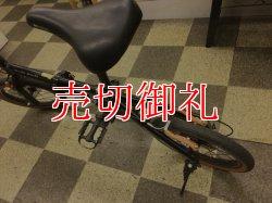 画像4: 〔中古自転車〕DOPPELGANGER(ドッペルギャンガー) 折りたたみ自転車 16インチ 外装6段変速 軽量アルミフレーム ブッラク