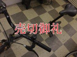 画像5: 〔中古自転車〕DOPPELGANGER(ドッペルギャンガー) 折りたたみ自転車 16インチ 外装6段変速 軽量アルミフレーム ブッラク