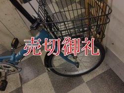 画像2: 〔中古自転車〕折りたたみ自転車 20インチ 外装6段変速 青系