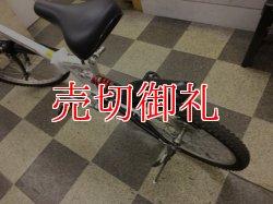 画像4: 〔中古自転車〕折りたたみ自転車 20インチ 外装6段変速 リアサスペンション ホワイト
