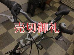 画像5: 〔中古自転車〕折りたたみ自転車 20インチ 外装6段変速 リアサスペンション ホワイト