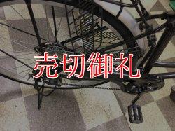 画像3: 〔中古自転車〕サイモト シティサイクル ママチャリ 26インチ 外装6段変速 オートライト ブラック