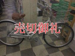 画像1: 〔中古自転車〕ブリヂストン シティサイクル 26インチ 内装3段変速 LEDオートライト 大型ステンレスカゴ BAA自転車安全基準適合 ホワイト