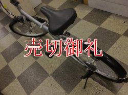 画像4: 〔中古自転車〕折りたたみ自転車 20インチ シングル シルバー