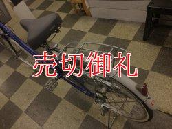 画像4: 〔中古自転車〕ミヤタ シティサイクル ママチャリ 24インチ 内装3段変速 ローラーブレーキ ブルー