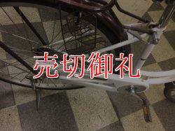画像3: 〔中古自転車〕シティサイクル 26インチ シングル ローラーブレーキ ホワイト×ブラウン