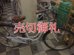 画像1: 〔中古自転車〕シティサイクル 26インチ シングル ローラーブレーキ ホワイト×ブラウン