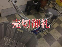 画像5: 〔中古自転車〕ミヤタ シティサイクル ママチャリ 24インチ 内装3段変速 ローラーブレーキ ブルー