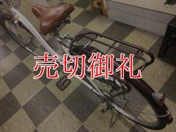 画像4: 〔中古自転車〕シティサイクル 26インチ シングル ローラーブレーキ ホワイト×ブラウン