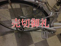 画像2: 〔中古自転車〕マルイシ シティサイクル ママチャリ 27インチ 外装6段変速 オートライト シルバー