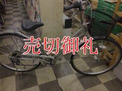 画像1: 〔中古自転車〕マルイシ シティサイクル ママチャリ 27インチ 外装6段変速 オートライト シルバー