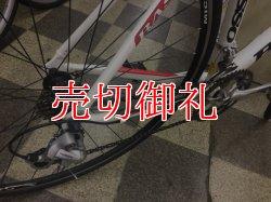 画像3: 〔中古自転車〕BASSO Devil バッソ デビル クロスバイク 700×25c 2×8段変速 アルミフレーム Vブレーキ ホワイト