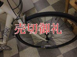 画像2: 〔中古自転車〕LOUIS GARNEAU RSR3 ルイガノ クロスバイク 700×25c 2×8段変速 アルミフレーム Vブレーキ ホワイト