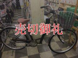画像1: 〔中古自転車〕シティサイクル 26インチ 外装6段変速 LEDオートライト ブラウン