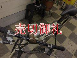 画像5: 〔中古自転車〕LOUIS GARNEAU RSR3 ルイガノ クロスバイク 700×25c 2×8段変速 アルミフレーム Vブレーキ ホワイト